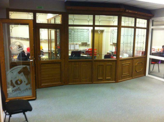 No1 Home Improvements Showroom